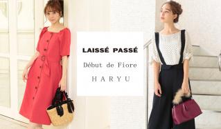 LAISSE PASSE/DEBUT DE FIORE/HARYUのセールをチェック