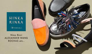 HINKA RINKA - DESIGNER'S SHOES BY 東急百貨店 -(ヒンカリンカ)のセールをチェック