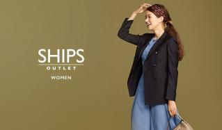 SHIPS OUTLET WOMENのセールをチェック