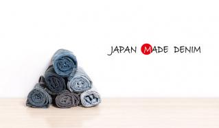 JAPAN MADE JEANS SELECTION(ブルーウェイジーンズ)のセールをチェック