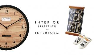 INTERIOR SELECTION BY INTERFORM(インターフォルム)のセールをチェック