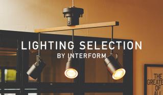 LIGHTING SELECTION BY INTERFORM(インターフォルム)のセールをチェック