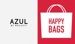 AZUL BY MOUSSY -HAPPY BAG-のセールをチェック