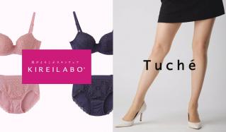 KIREILABO完全無縫製インナー 肌が喜ぶスキンウェア / TUCHE LEGWEARのセールをチェック