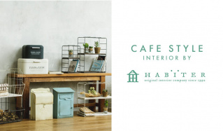 CAFE STYLE INTERIOR BY HABITERのセールをチェック