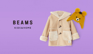 X'MAS GIFT SELECTION by BEAMS(ビームス)のセールをチェック