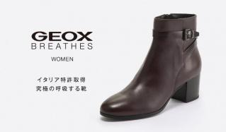 GEOX WOMEN  -イタリア特許取得 究極の呼吸する靴-(ジェオックス)のセールをチェック
