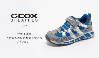 GEOX BOY-呼吸する靴 子供のための理想的で快適なテクノロジー-(ジェオックス)のセールをチェック
