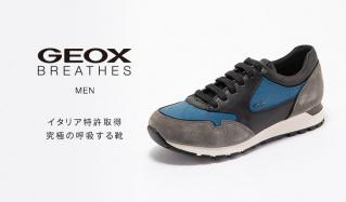 GEOX MEN  -イタリア特許取得 究極の呼吸する靴-(ジェオックス)のセールをチェック