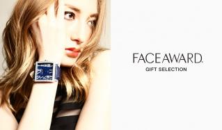 FACEAWARD -GIFT SELECTION-(フェイスアワード)のセールをチェック