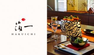 迎春 食卓を華やかに飾る器 -HAKUICHI-(ハクイチ)のセールをチェック