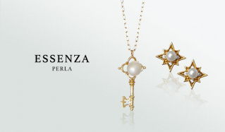 ESSENZA PERLAのセールをチェック