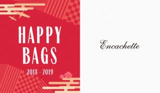 ENCACHETTE -HAPPY BAG-(アンキャシェット)のセールをチェック