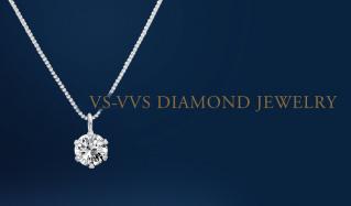 VS-VVS DIAMOND COLLECTIONのセールをチェック