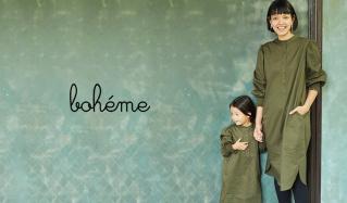 boheme(ククゥ マノン)のセールをチェック