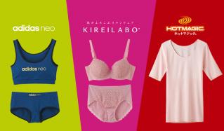ADIDAS NEO/KIREILABO完全無縫製インナー/HOTMAGICのセールをチェック
