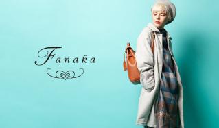 FANAKA(ファナカ)のセールをチェック