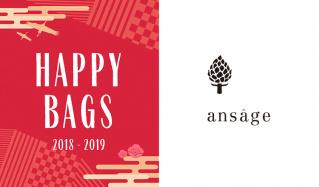 HAPPY BAG_ANSAGE(アンサージュ)のセールをチェック