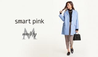 SMART PINK/MODIFY(スマートピンク)のセールをチェック