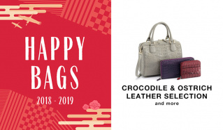 -NEW YEAR HAPPY BAG-CROCODILE & OSTRICH LEATHER  and moreのセールをチェック