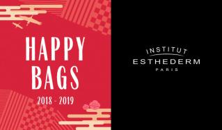 ESTHEDERM -HAPPY BAG-(エステダム)のセールをチェック