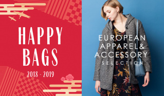 EUROPEAN APPAREL&BAG HAPPY BAGのセールをチェック