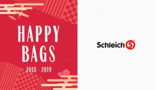 SCHLEICH -HAPPY BAG-のセールをチェック