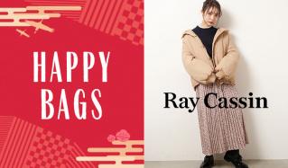 RAY CASSIN -HAPPY BAG-(レイカズン)のセールをチェック