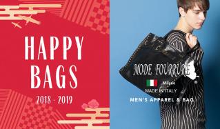 MEN'S MODE FOURRURE  HAPPY BAG(モードフルーレ)のセールをチェック
