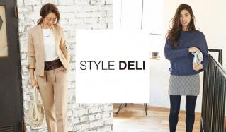 STYLE DELI(スタイルデリ)のセールをチェック