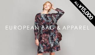 EUROPEAN APPAREL&BAG ALL ¥15,000のセールをチェック