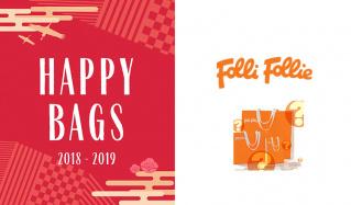 Folli Follie -JEWELRY HAPPY BAG 2019-(フォリフォリ)のセールをチェック