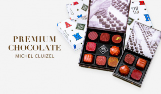 PREMIUM CHOCOLATE -MICHEL CLUIZEL-のセールをチェック