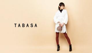 TABASA(タバサ)のセールをチェック
