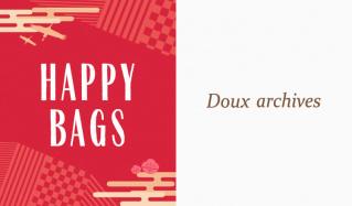 DOUX ARCHIVES/ARCHIVES -HAPPY BAG-(ドゥ アルシーヴ)のセールをチェック