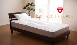 Warm & Comfy Beddingのセールをチェック