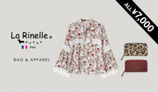LA RINELLE -BAG & APPAREL ALL ¥7,000のセールをチェック