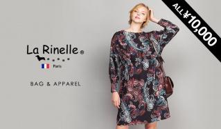 LA RINELLE -BAG & APPAREL ALL ¥10,000のセールをチェック
