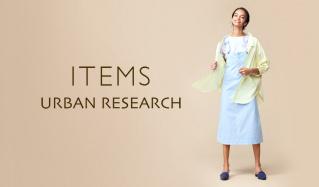 ITEMS URBANRESEARCH WOMEN(アイテムズ アーバンリサーチ)のセールをチェック