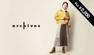 ARCHIVES -ALL2200YEN SALE-(アルシーヴ)のセールをチェック