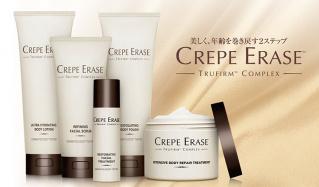 CREPE ERASE -年齢サインのための革新的なボディケア-のセールをチェック