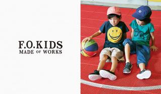 F.O.KIDS : SPRING COLLECTION(エフオーキッズ)のセールをチェック