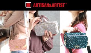 ARTISAN & ARTIST(アルティザン&アーティスト)のセールをチェック