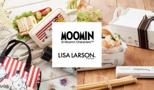 MOOMIN/LISA LARSON -Packed Goods SELECTION-のセールをチェック
