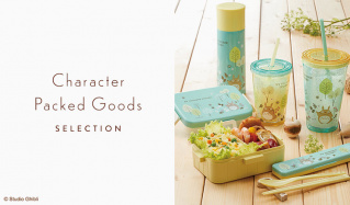 Character Packed Goods SELECTIONのセールをチェック