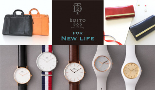 EDITO365 for newlifeのセールをチェック