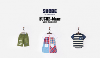 SUCRE/SUCRE-BLANC BABY&KIDS(シュクル)のセールをチェック