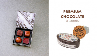 PREMIUM CHOCOLATE SELECTIONのセールをチェック