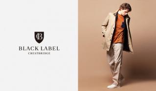 BLACK LABEL CRESTBRIDGE(ブラックレーベル・クレストブリッジ)のセールをチェック