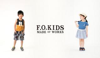 F.O.KIDS : SUMMER COLLECTION(エフオーキッズ)のセールをチェック